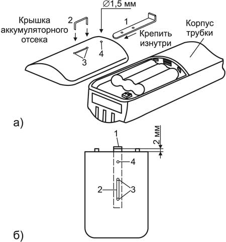 panasonic phone instruction manual