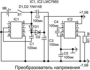 Electrolux Ewt 1021 Инструкция Скачать