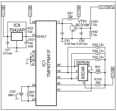 Микропроцессор, ЭСППЗУ, схема