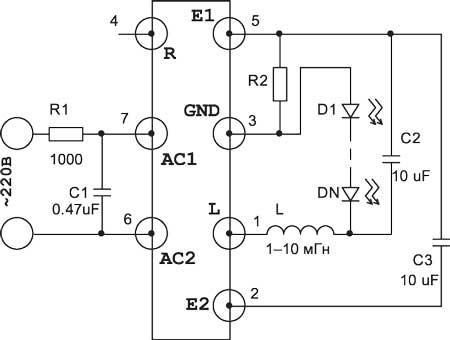 Светодиодный Драйвер На 150Ма